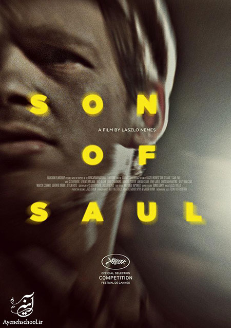 Son_of_Saul-692093784-large_2